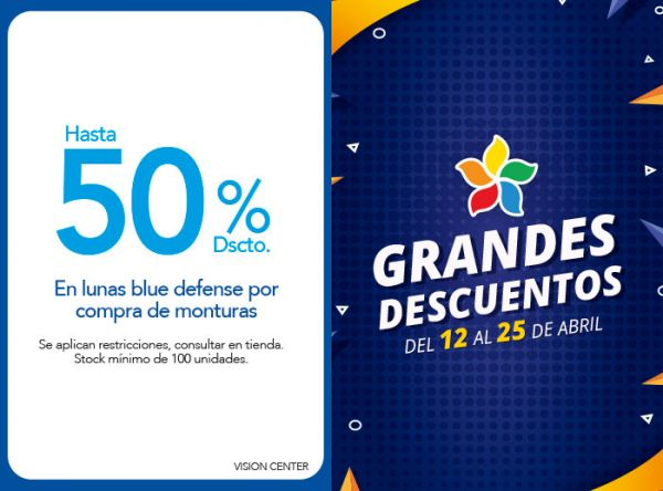 HASTA 50% DSCTO. EN LUNAS BLUE DEFENSE POR COMPRA DE MONTURAS Vision Center - Mall del Sur