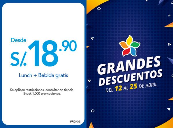 LUNCH + BEBIDA GRATIS DESDE S/ 18.90 FRIDAY'S - Mall del Sur