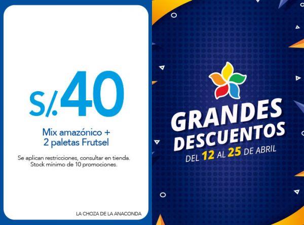 MIX AMAZÓNICO + 2 PALETAS FRUTSEL A S/ 40 - Plaza Norte
