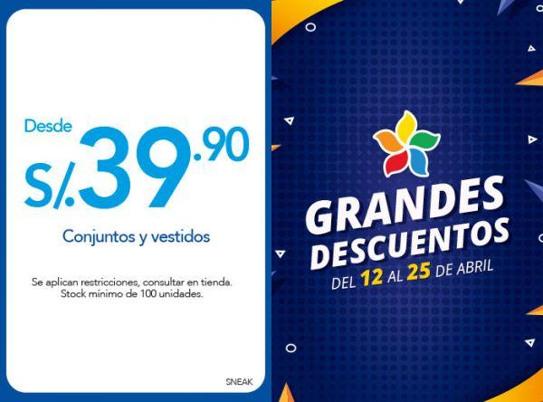 CONJUNTOS Y VESTIDOS DEDE S/39.90 - Plaza Norte