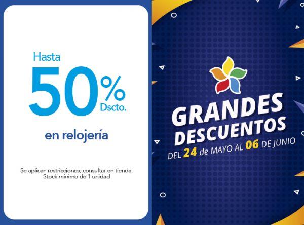 HASTA 50% DSCTO. EN RELOJERÍA - Plaza Norte