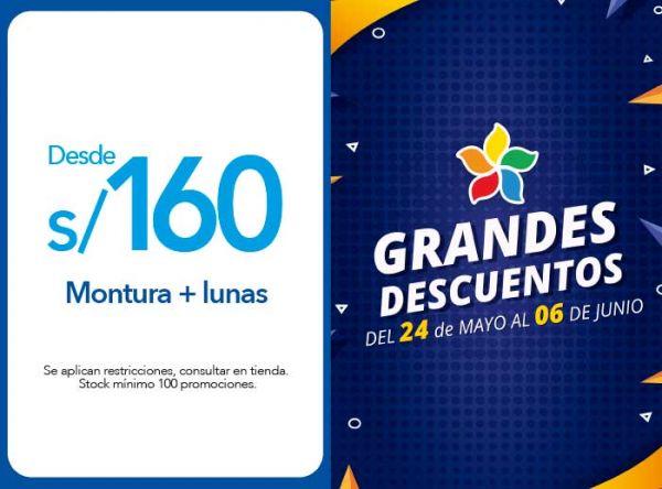 MONTURA + LUNAS DESDE S/160.00 - Plaza Norte