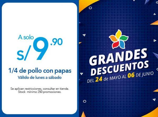 1/4 DE POLLO CON PAPAS A S/ 9.90. DE LUNES A SÁBADO. - Plaza Norte