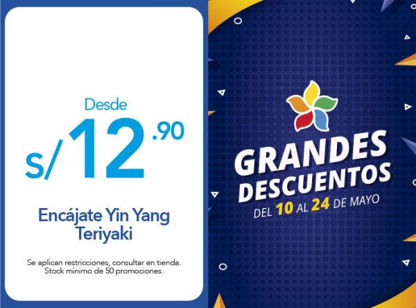 ENCÁJATE YIN YANG TERIYAKI DESDE S/ 12.90 Chinawok - Mall del Sur