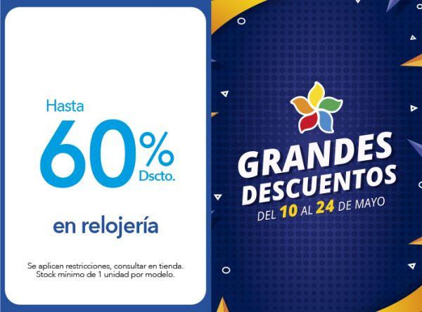 HASTA 60% DSCTO. EN RELOJERIA Chronos - Mall del Sur