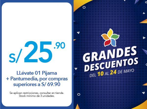 LLEVA A S/25.90 PIJAMA + PANTUMEDIA, POR COMPRAS SUPERIORES A S/ 69.90 LILI PINK   - Mall del Sur