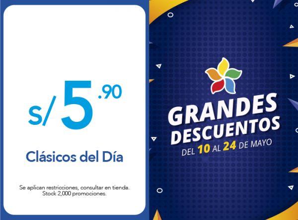 CLÁSICOS DEL DÍA A  S/5.90   Mc Donalds - Mall del Sur