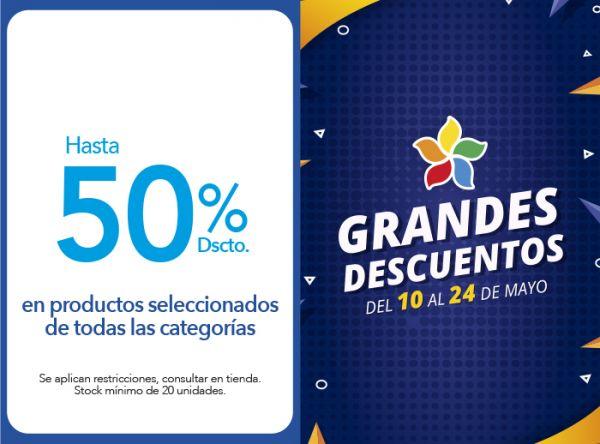 HASTA 50% DSCTO. EN PRODUCTOS SELECCIONADOS DE TODAS LAS CATEGORÍAS. MUMUSO - Mall del Sur