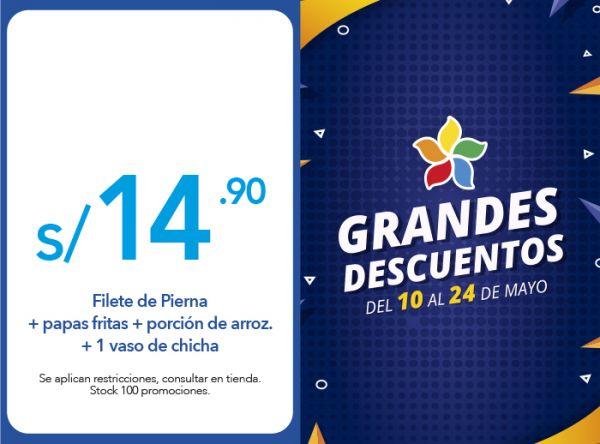 FILETE DE PIERNA + PAPAS FRITAS + PORCIÓN DE ARROZ.+ 1 VASO DE CHICHA A S/14.90 Otto Grill - Mall del Sur