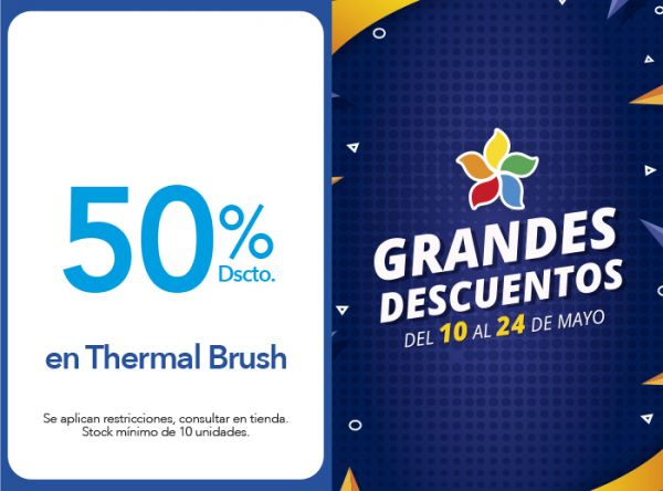 50% DSCTO. EN THERMAL BRUSH  Soleil - Mall del Sur