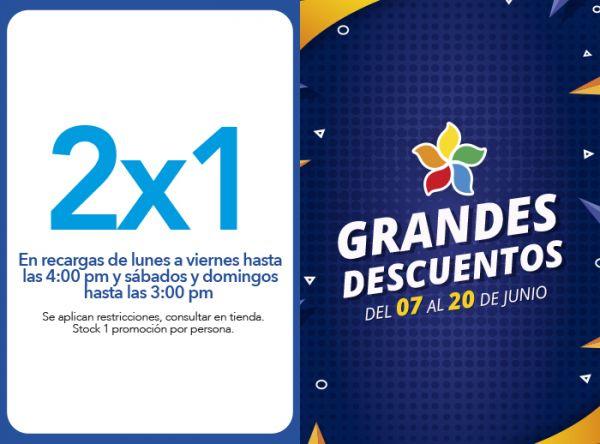 HAPPY HOUR: 2X1 EN RECARGAS DE LUNES A VIERNES HASTA LAS 4:00 PM Y SÁBADOS Y DOMINGOS HASTA LAS 3:00 PM - Plaza Norte