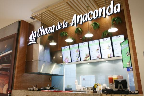 La Choza de la Anaconda - Mall del Sur
