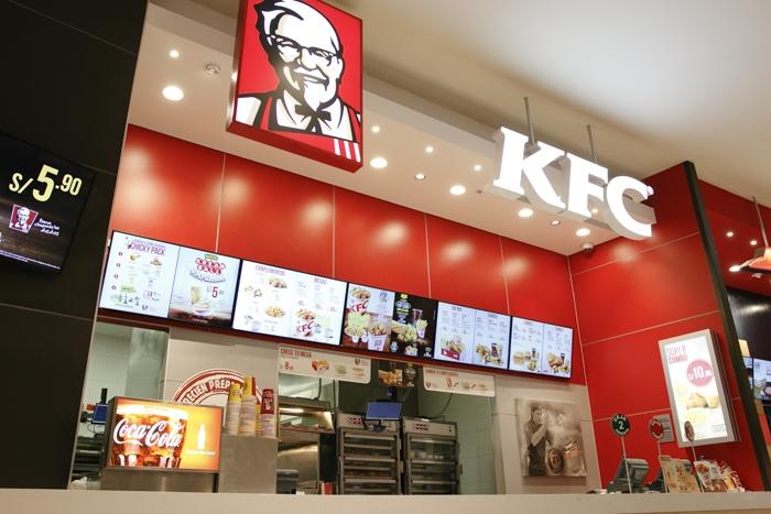 KFC Patio de comidas - Mall del Sur