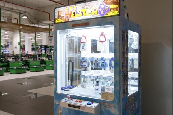 Maquina de Premios - Mall del Sur