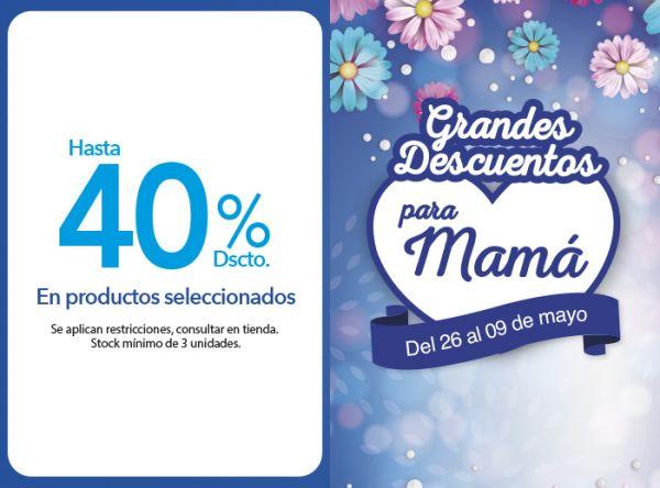 HASTA 40% DSCTO. EN PRODUCTOS SELECCIONADOS BABY CLUB CHIC - Mall del Sur