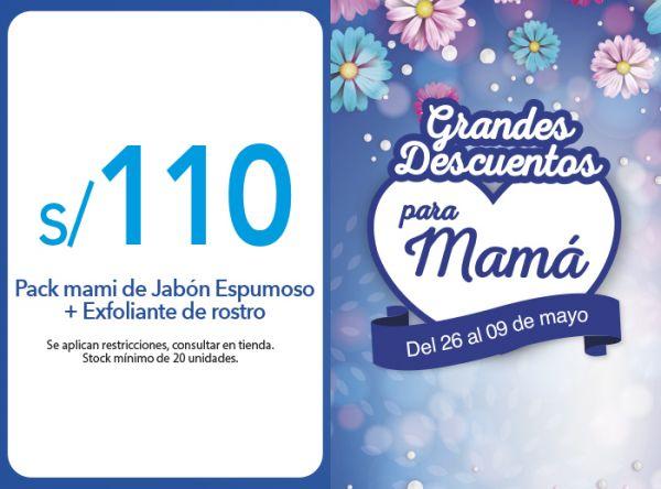 PACK MAMI DE JABÓN ESPUMOSO + EXFOLIANTE DE ROSTRO A S/110.00 - Plaza Norte