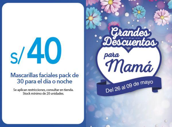 MASCARILLAS FACIALES PACK DE 30 PARA EL DÍA O NOCHE A S/ 40.00 KOMONOYA - Mall del Sur