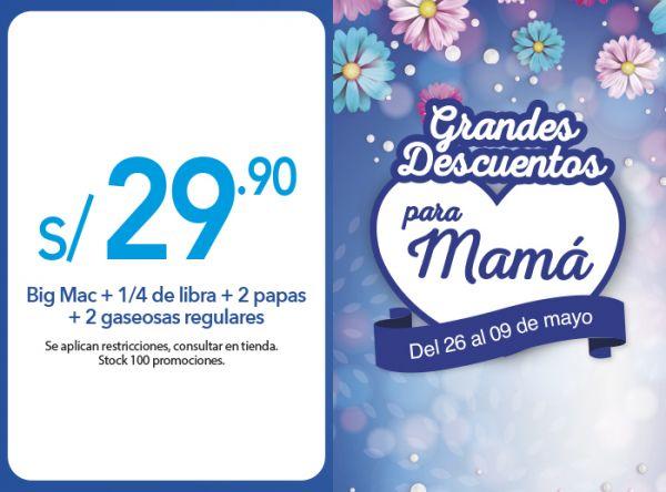 BIG MAC + 1/4 DE LIBRA + 2 PAPAS + 2 GASEOSAS REGULARES A S/ 29.90 Mc Donalds - Mall del Sur
