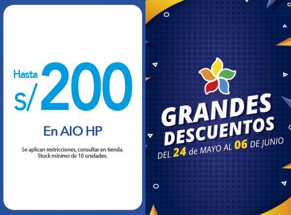 HASTA 200 SOLES DSCTO. EN AIO HP - Plaza Norte