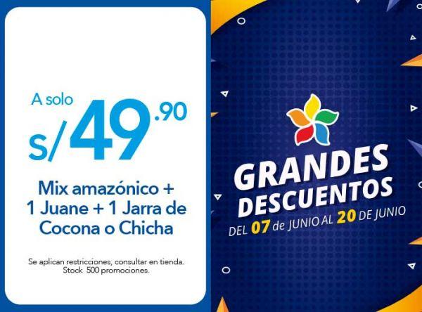 MIX AMAZÓNICO + 1 JUANE + 1 JARRA DE COCONA O CHICHA A S/. 49.90 - Plaza Norte
