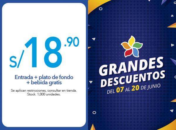 ENTRADA + PLATO DE FONDO + BEBIDA GRATIS A S/ 18.90 - Plaza Norte